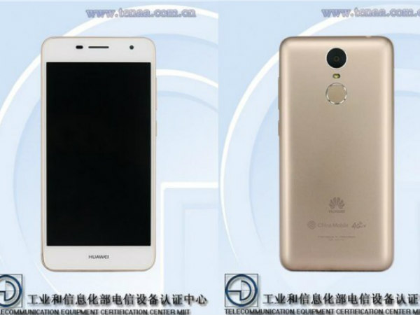 Huawei to launch another mid-range smartphone soon?