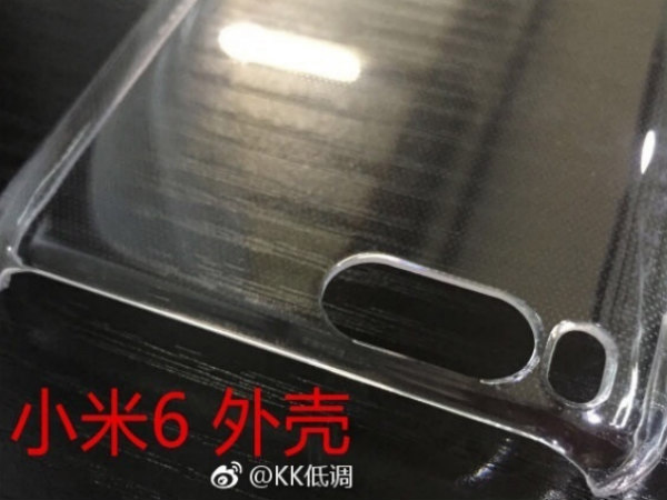 Xiaomi Mi 6 case leaks confirming dual rear camera and 5.2-inch display