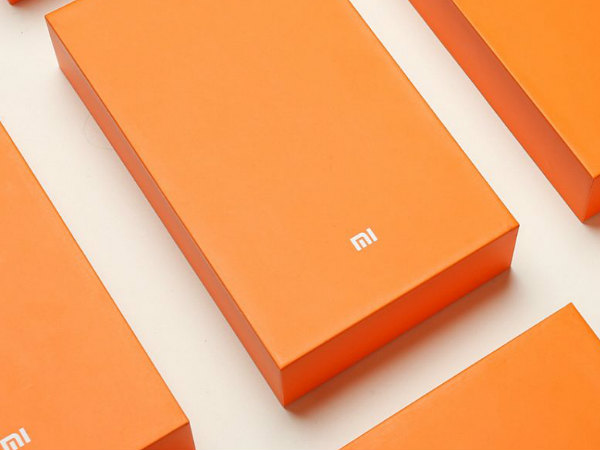 Xiaomi to increase offline share by 50 percent in 2017