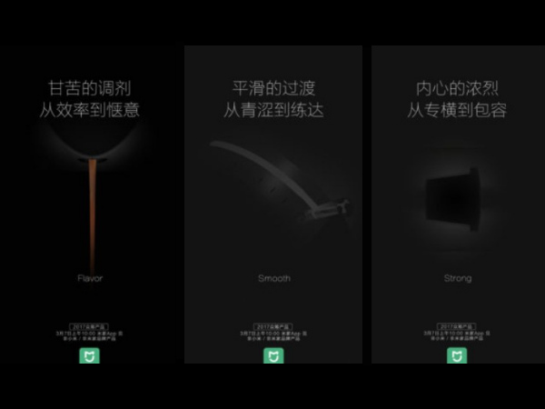 Xiaomi to unveil a coffee machine on March 7; teasers are out