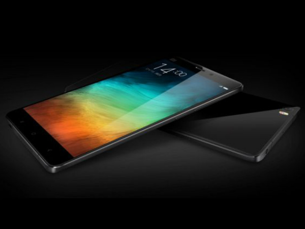 Xiaomi Mi 6 to launch with a Snapdragon 821 chip
