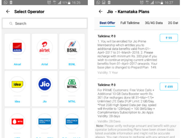 You can recharge your Reliance Jio number via Paytm