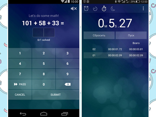 Never get late for work with these Alarm clock apps - Gizbot