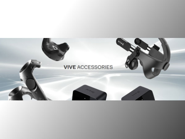 Ships with other Vive accessories