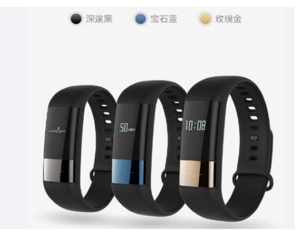 Xiaomi And Huami Launch Amazfit Health Band In China