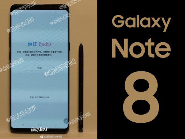 Alleged Samsung Galaxy Note 8 photos hit the web
