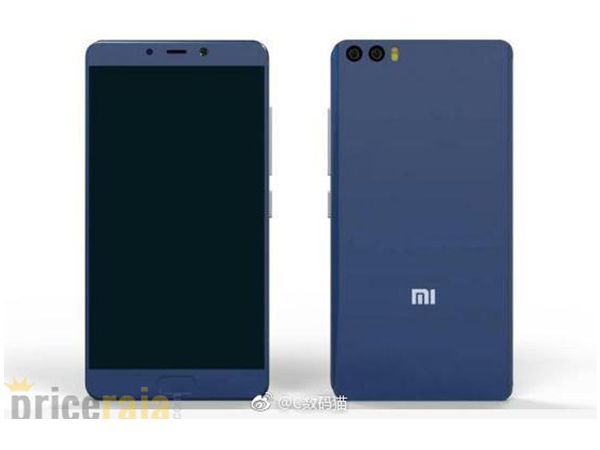 Blue Xiaomi Mi 6 Plus image leaked ahead of the launch