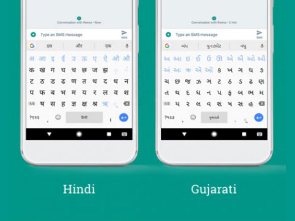 Gboard for Android gets Indian languages support and text editing tool