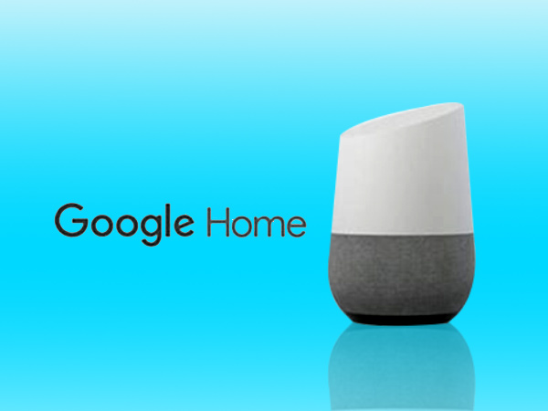 Google Home and Google Wi-Fi launched in the UK