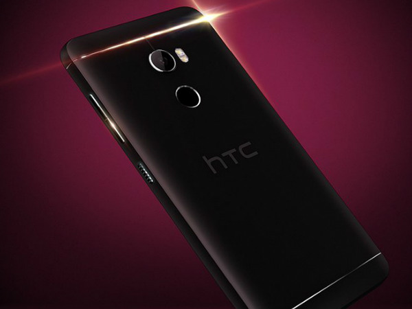HTC One X10 official poster leaked online: Coming with a huge battery