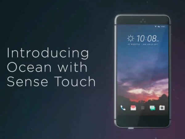 HTC U to feature touch-sensitive frame and the new Sense 9 UI