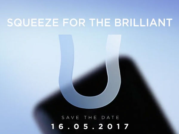 HTC U with edge sense is set to launch on May 16