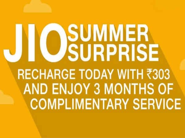 Jio withdrawal of 'Summer Surprise'