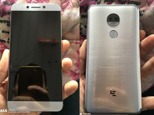 LeEco Le Max 3 images leaked ahead of April 11 launch
