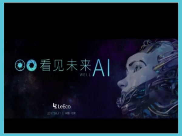 LeEco's first AI-powered phone to be launched on April 11