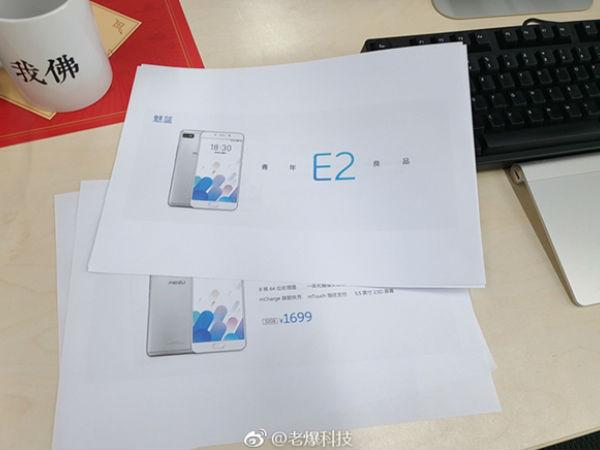 Meizu E2 image leaked ahead of launch: No rear dual-camera setup