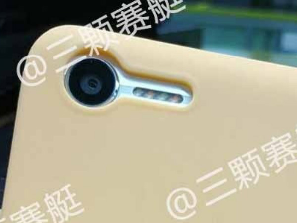 Meizu E2 press image leaks; shows LED flash on the antenna line