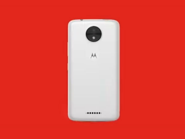 Moto C photo leaks online : Specs known so far