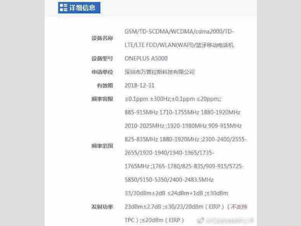 OnePlus 5 Gets 3C Certification: To be called as OnePlus A5000