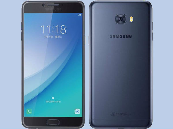 Samsung Galaxy C7 Pro goes on sale today via Amazon India