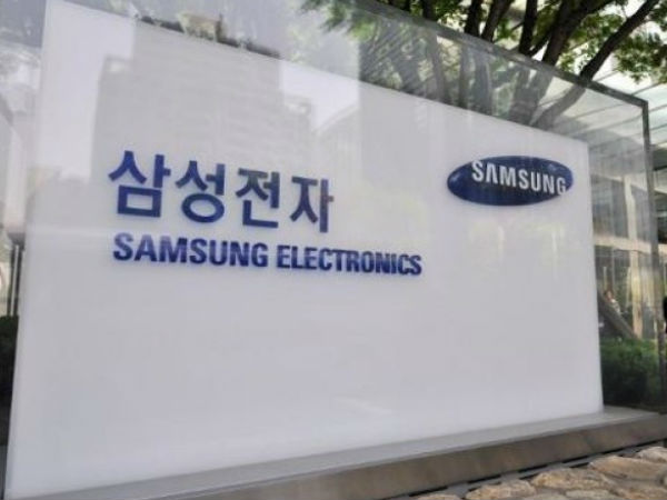 Samsung to drop treasury shareholdings