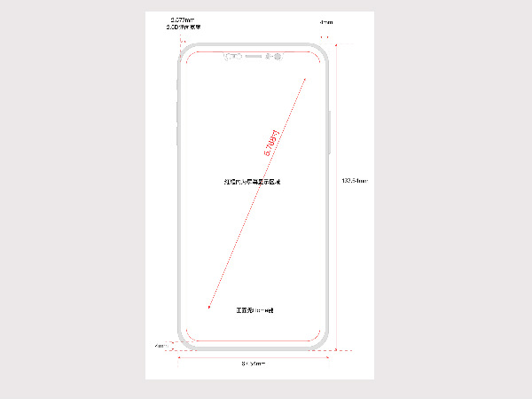Schematic diagram of alleged iPhone 8 gets leaked