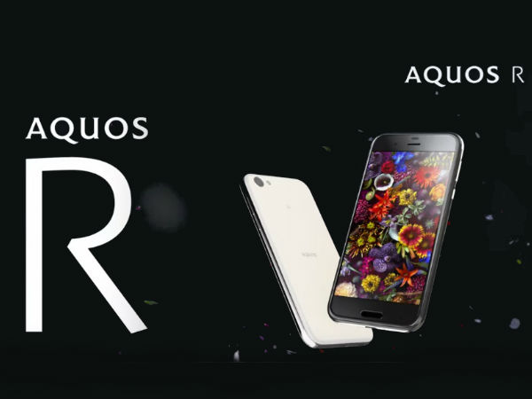 Sharp Aquos R launched with Snapdragon 835 and AI Assistant