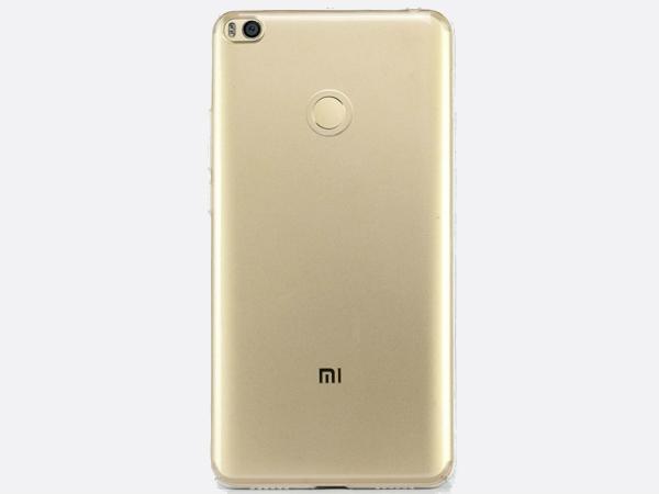 Xiaomi Mi Max 2 leak reveals new design