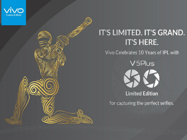 Vivo V5 Plus IPL Limited Edition smartphone will be launched tomorrow