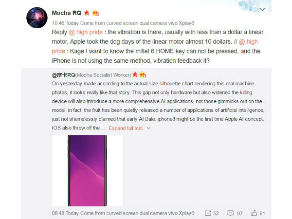 Xiaomi Mi 6 teasers and leaks continue to pour in