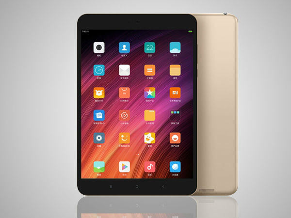 Xiaomi Mi Pad 3 for just $259.99 on GearBest