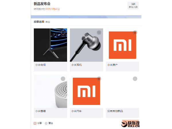 Xiaomi to announce new products with Mi 6