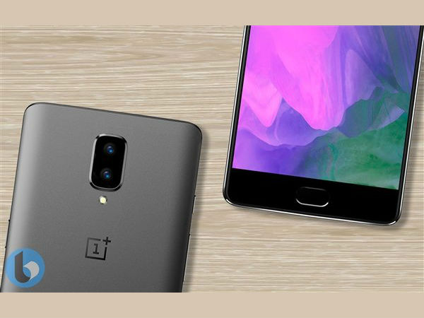 Leaked OnePlus 5 Specs Surpass Galaxy S8