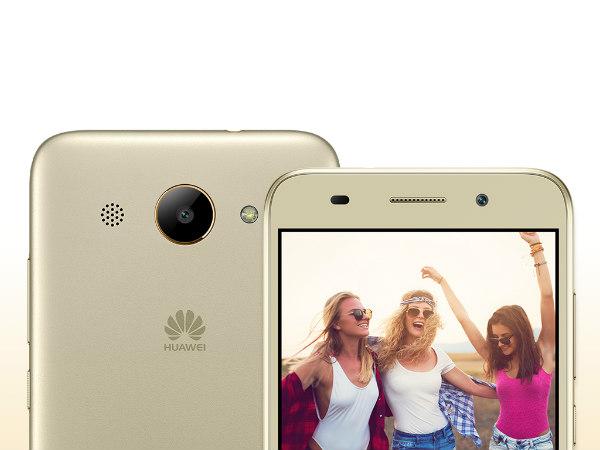 Huawei Y3 (2017) Comparison