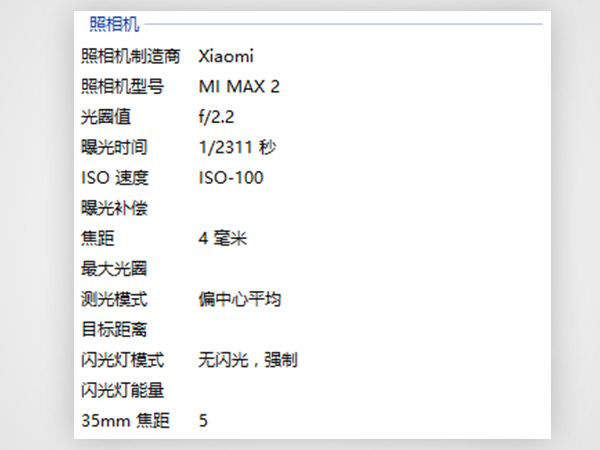 Xiaomi Mi Max 2 tipped to launch on May 23
