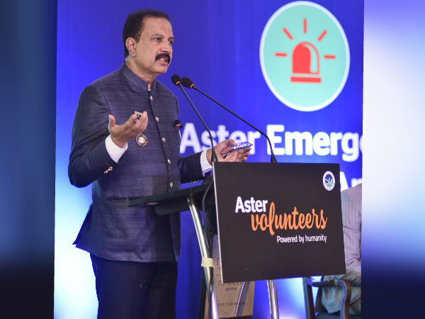 Aster Emergency App launched in India for medical emergencies