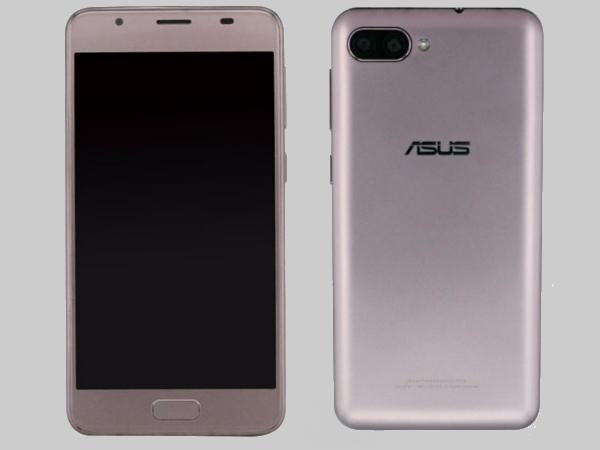 Asus X00KD with 4020mAh battery, dual cameras, Nougat spotted on TENNA