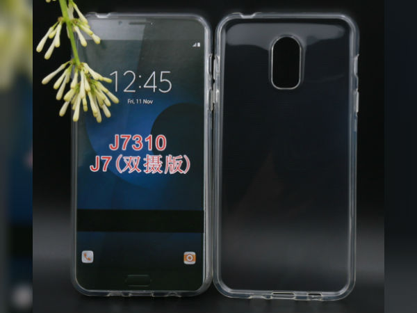 Galaxy J7 (2017) could be the first Samsung phone with dual cameras