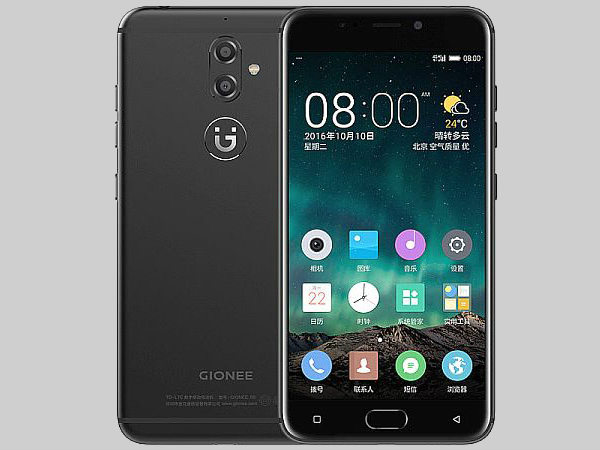 11e0af2d4e0 Gionee S10 with back and front dual cameras launched - Gizbot News