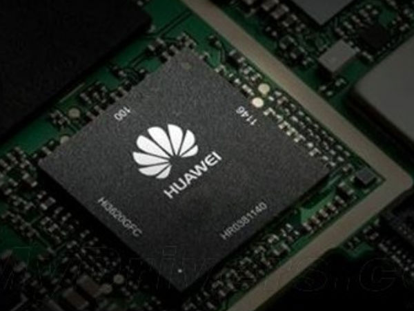 Huawei's Kirin 970 Chip built on 10nm process leaked once again