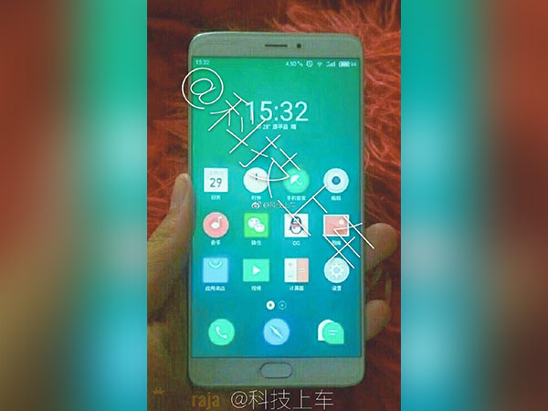 Leaked purported Meizu MX7 image exposes thin bezels