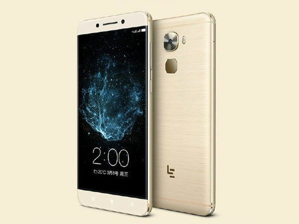 LeEco Le X920 spotted on Geekbench: Confirms SD 820 SoC