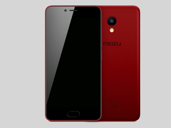 Meizu M5C images leaked: Looks stylish and elegant