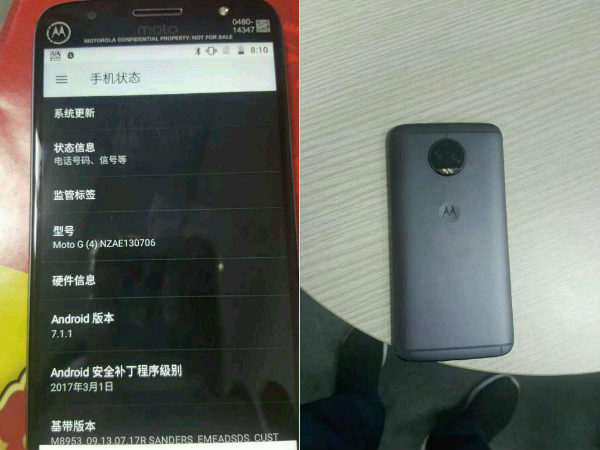 Moto G5S Plus hands-on images leaked