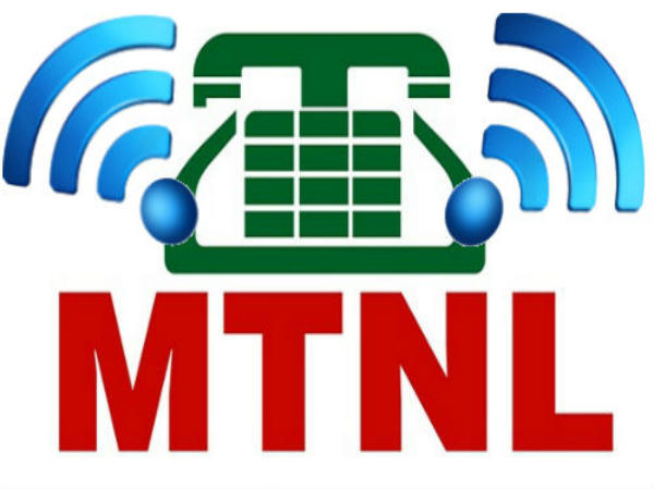 MTNL asks Govt to extend its mobile license till 2021