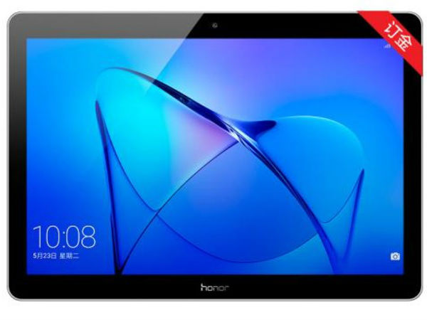 New Honor Play Pad 2 tablet with 4800mAh battery launched