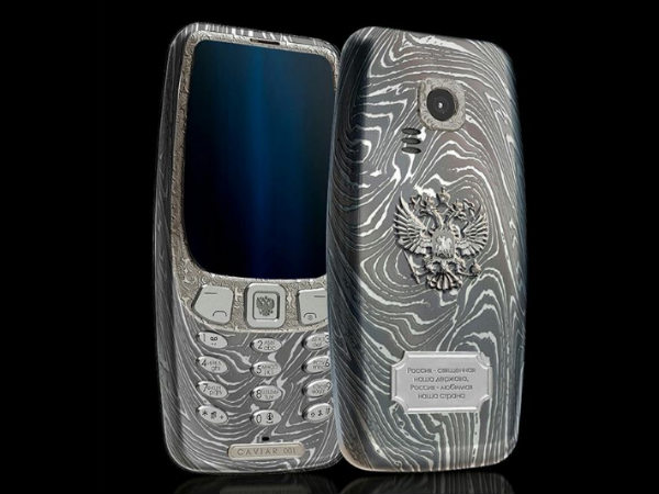 Nokia 3310 (2017) bulletproof variant with titanium case launched