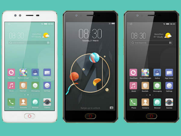 ZTE Nubia M2 Lite with 16MP front camera launched: Competition Alert