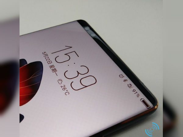 Nubia could launch another flagship alongside Z17 next week
