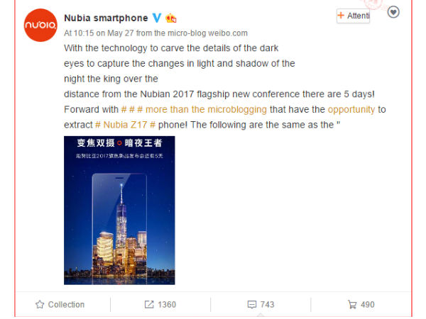 Nubia Z17 new teaser reveals powerful camera features
